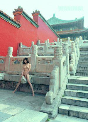 Forbidden nudity